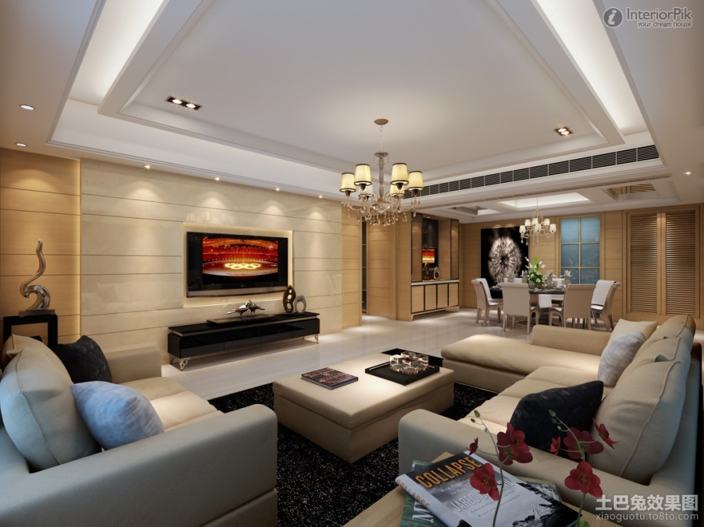 Modern Living Room Picture Ideas