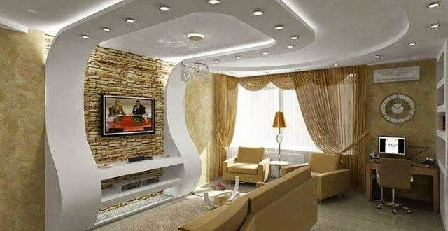 Superior ... Design For A Small Living Room. White Drop Ceiling
